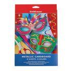 Картон цветной металлизированный А4, 5 листов, 5 цветов Erich Krause