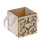 """Подарочная коробка """"Сердца"""", фиолетовая, ручка- лента, 10х10х10см"""