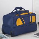 Сумка дорожная на колёсах, отдел на молнии, с увеличением, 3 наружных кармана, длинный ремень, цвет синий/жёлтый
