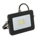 Прожектор светодиодный Ecola, 10 Вт, 220 В, 4200 K, IP65, Черный 115x80x14