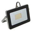 Прожектор светодиодный Ecola, 20 Вт, 220 В, 2800 K, IP65, Серебристо-серый 146x102x17