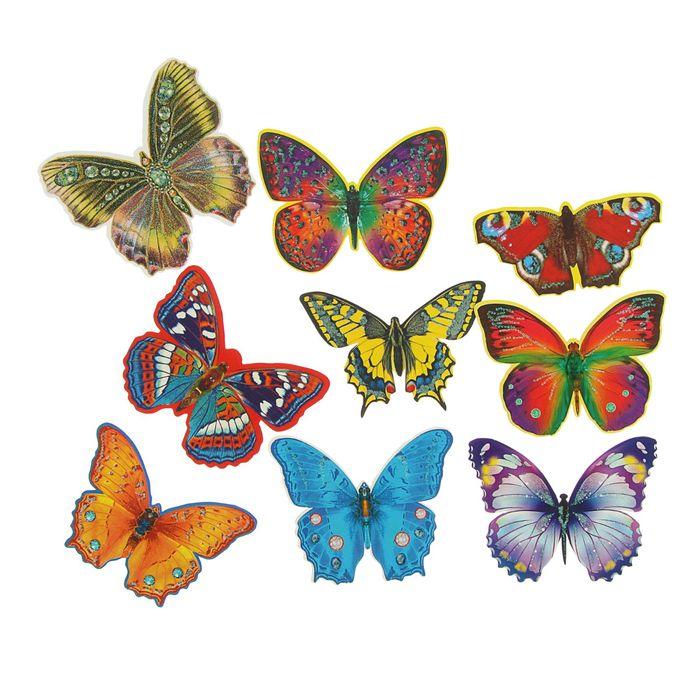 Бабочки на открытки, днем всех влюбленных