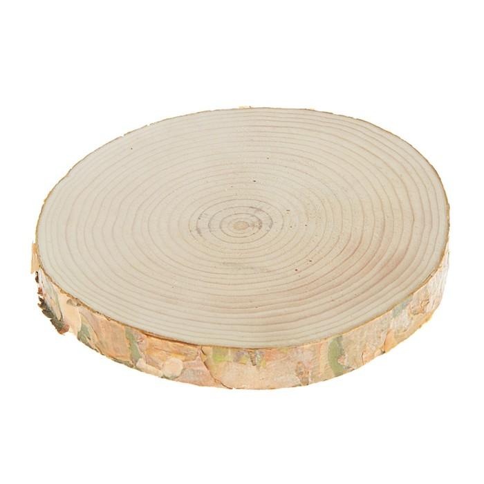 Спил сосны, шлифованный с одной стороны, диаметр 15-20  см, толщина 2-3 см