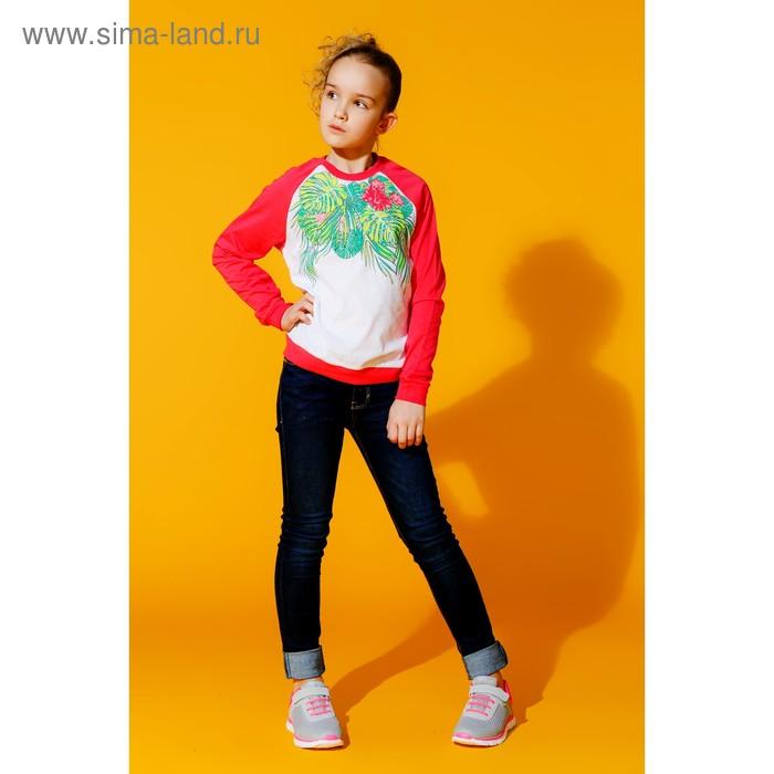 Джемпер для девочки, рост 134 см, цвет арбузный 170214
