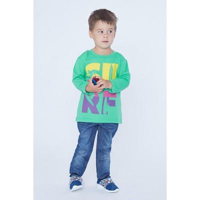 Джемпер для мальчика, рост 116 см, цвет зелёный 170217