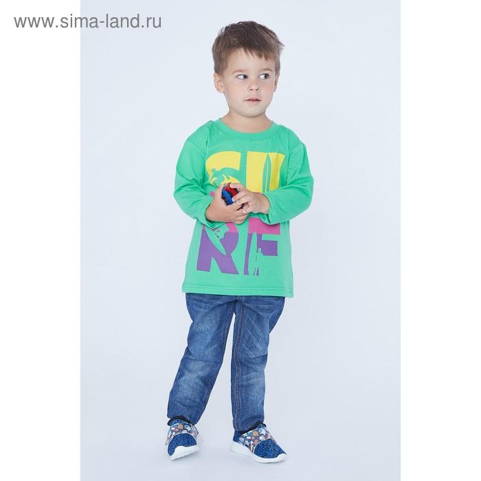 Джемпер для мальчика, рост 122 см, цвет зелёный 170217