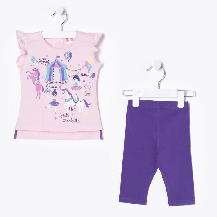 Комплект для девочки (платье, бриджи), рост 80 см, цвет розовый