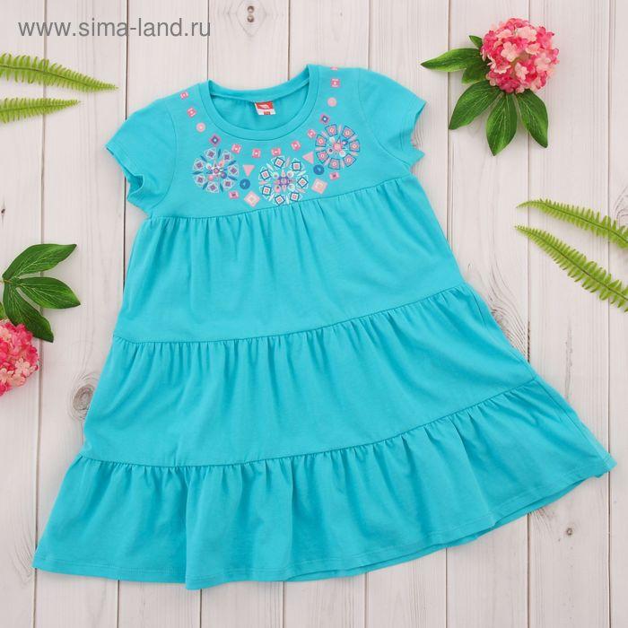 Платье для девочки, рост 110 см, цвет бирюзовый CSK 61624