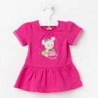 Платье детское, рост 68 см, цвет фуксия CSN 61615_М