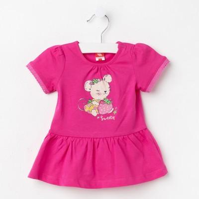 Платье детское, рост 68 см, цвет фуксия