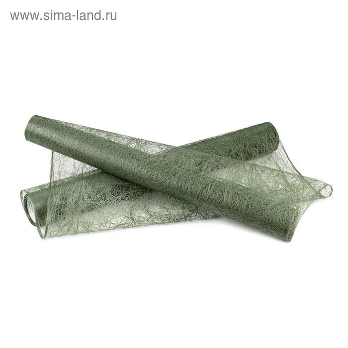 Сизофибер матовый, темно-зелёный, 50 см х 5 м