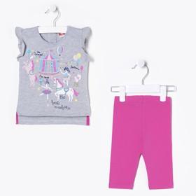 Комплект для девочки (платье, бриджи), рост 92 см, цвет серый меланж CSB 9650_М