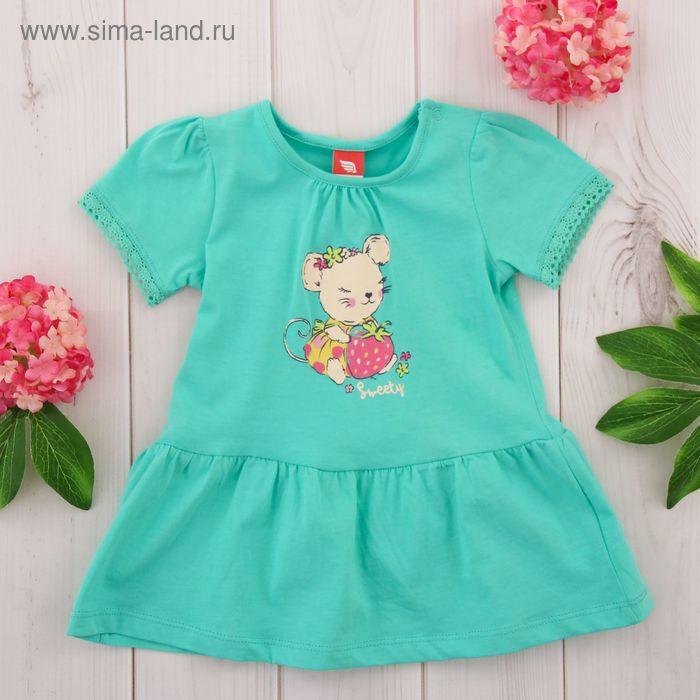 Платье детское, рост 80 см, цвет бирюзовый CSN 61615_М