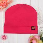 """Шапка для девушек """"М-140"""" демисезонная, размер 52-54, цвет ярко-розовый (арт. 807933)"""