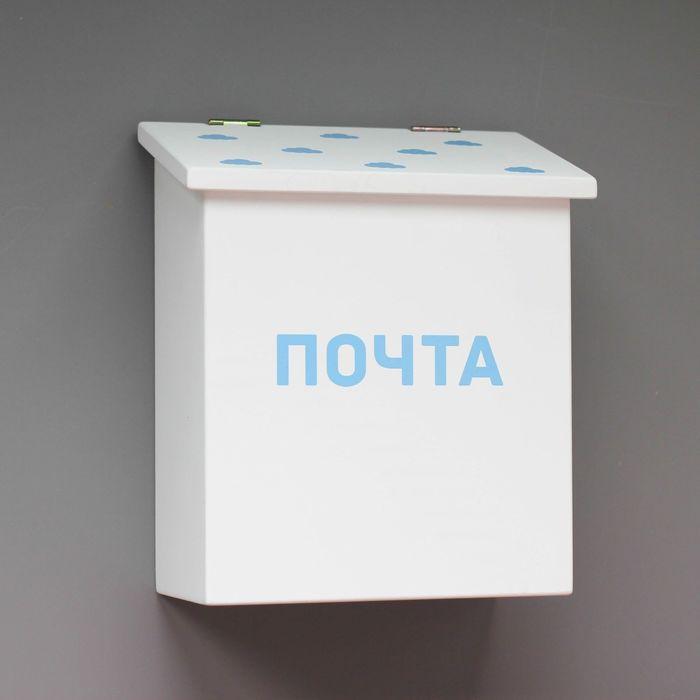 Почтовый ящик, деревянный, белый. Цвет аппликации голубой