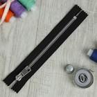 Молния ZZD, №5СТ, металлическая, неразъёмная, 16см, цвет чёрный