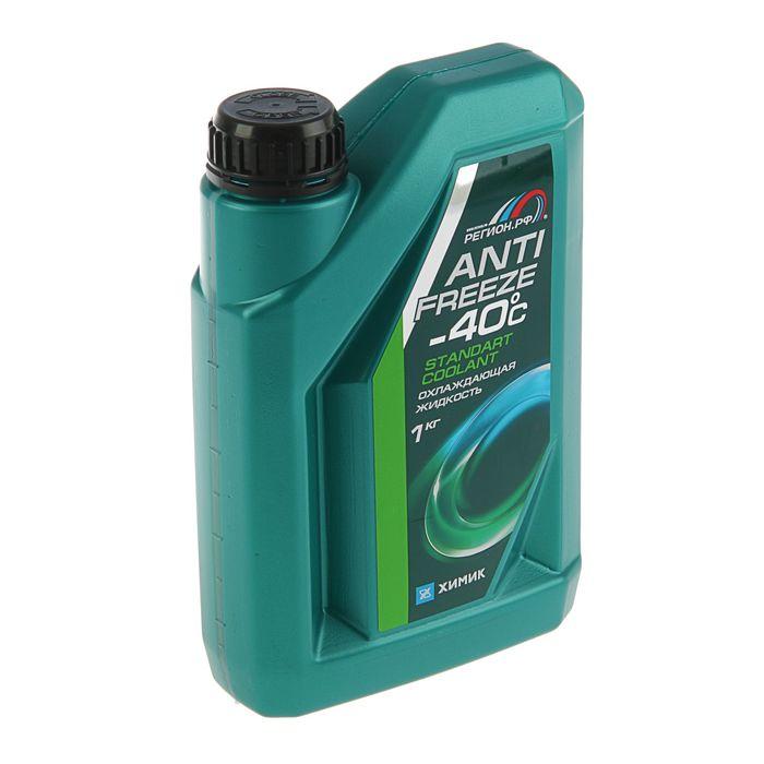 Антифриз Регион -40 С, зелёный, 1 кг, канистра