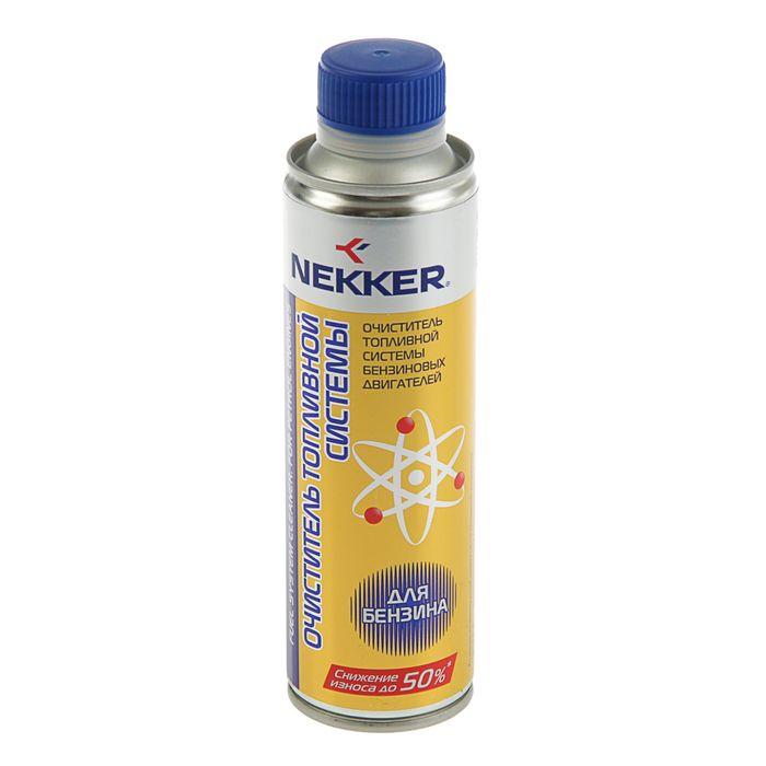 Очиститель топливной системы бензиновых двигателей Nekker, 250 мл, банка