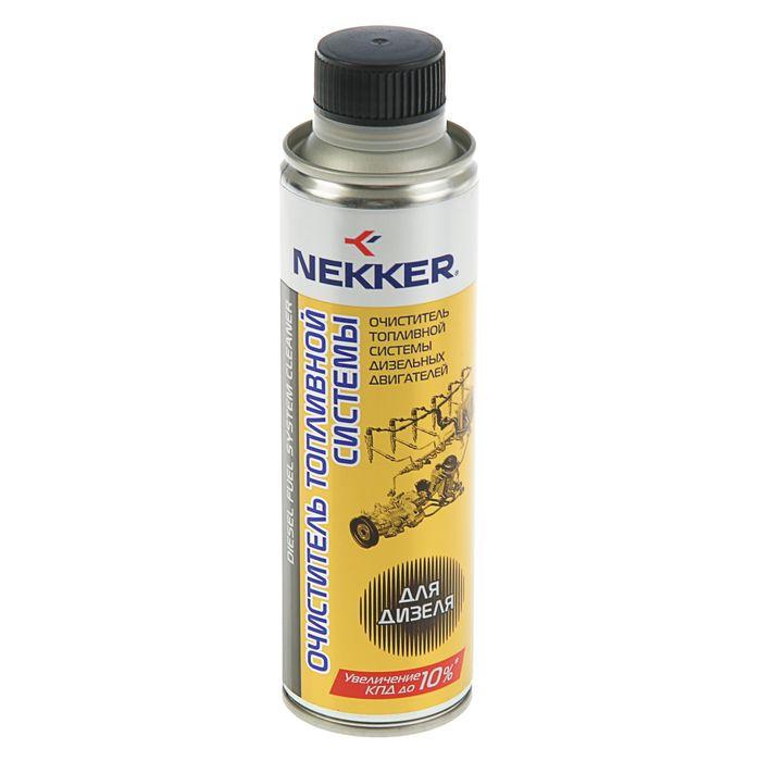 Очиститель топливной системы дизельных двигателей Nekker, 250 мл, банка