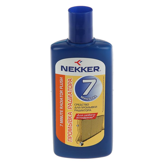 Промывка радиатора Nekker «7-минутка», 250 мл, флакон