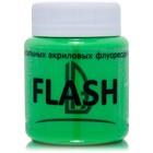 Краска акриловая Fluo 80 мл ЛК LuxFlash зеленый флуоресцентный S4V80