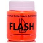 Краска акриловая Fluo 80 мл ЛК LuxFlash оранжевый флуоресцентный S5V80