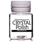 Лак стекловидный глянцевый 20 мл LUXART CrystalPolish P6V20
