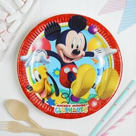 Тарелки бумажные «Игривый Микки Маус», набор 8 шт., 23 см