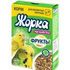 """Корм """"Жорка HQF"""" для волнистых попугаев, фрукты, 600 г"""