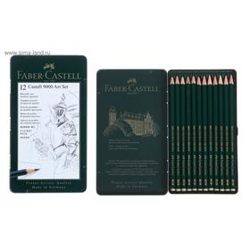 Набор карандашей чернографитных разной твердости Faber-Castel CASTELL 9000, 12 штук, 8B-2H, металлический пенал