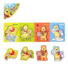 0f1dbab5e810 Рамка-вкладыш малая  Времена года  Медвежонок Винни и его друзья, 4 элемента