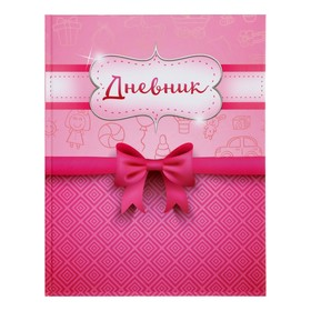 """Diary for grades 1-4, """"the Pink bow"""", hard cover, glossy lamination, 48 sheets"""