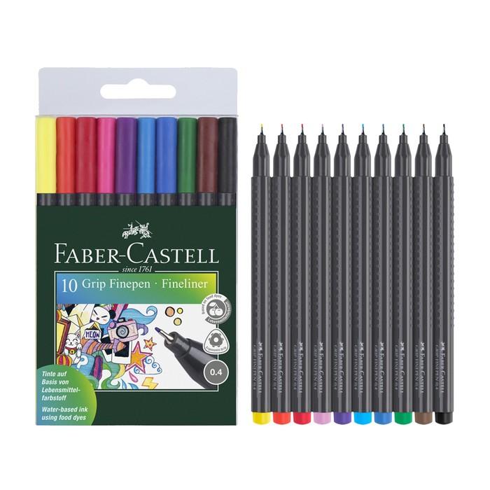 Набор ручек капиллярных 10 цветов Faber-Castell GRIP 0.4 мм в пластиковом футляре 151610