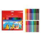 """Фломастеры 36цв Faber-Castell """"Замок""""  в картонной коробке 554236"""