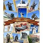 """Пакет """"Города-герои"""", полиэтиленовый с вырубной ручкой, 38 х 45 см, 60 мкм - фото 308625559"""