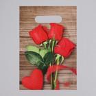 """Пакет """"Свежие розы"""", полиэтиленовый с вырубной ручкой, 20 х 30 см, 30 мкм - фото 308292074"""