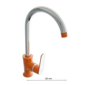 Смеситель для кухни Accoona A4566P, однорычажный, с гайкой, оранжевый