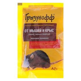 Зерновая приманка Грызунофф, пакет, 40 г Ош