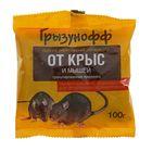 Гранулы от грызунов Грызунофф, пакет, 100 г