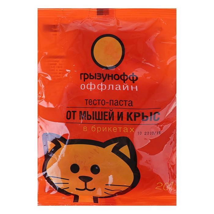 Тесто брикет от грызунов Грызунофф, 200 г - фото 4663721