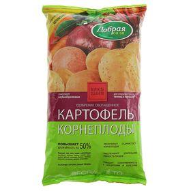 """Удобрение открытого грунта Добрая Сила """"Картофель-Корнеплоды"""", 0,9 кг"""