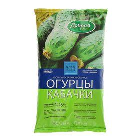 """Удобрение открытого грунта Добрая Сила """"Огурцы-Кабачки"""", пакет, 0,9 кг"""