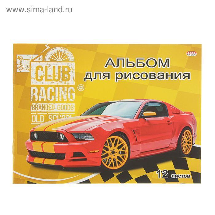 """Альбом для рисования А5, 12 листов на скрепке """"Красно-жёлтое авто"""", картонная обложка, блок офсет 100г/м2"""