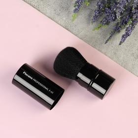Кисть для макияжа, длина 8,5 см, выдвижная, цвет чёрный