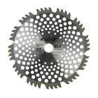 Диск для триммера Rezer GS-T Ultra-Pro, 230x25.4 мм, 48 зубьев, толщина 1.3 мм