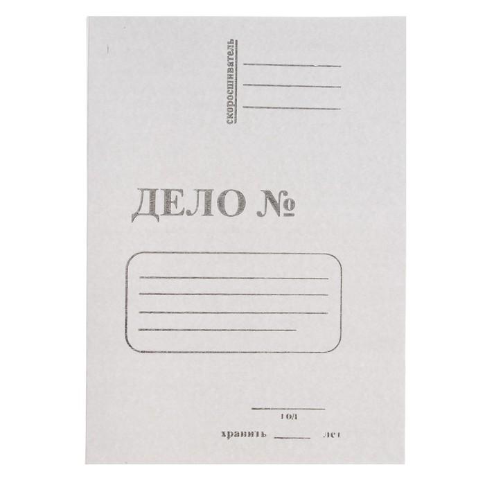 """Папка-обложка """"Дело"""", плотность 220 г/м2 , белая, немелованный картон"""