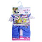 Одежда для кукол BABY born «Стильная для мальчика», МИКС