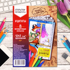 "Coloring antistress, cards ""Quotes"" A6"