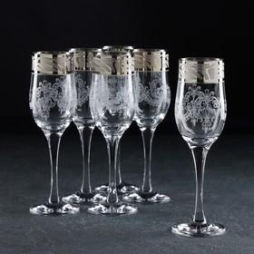 """Набор бокалов для шампанского 200 мл """"Мускат"""", 6 шт"""