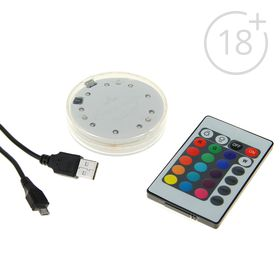 """Подсветка для кальяна """"LED RGB"""", пульт для контроля, 1.7х7 см"""